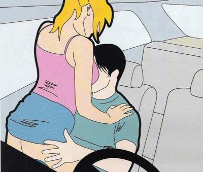 auto-love3